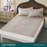 贝赛亚家纺 提花冰丝床垫凉席三件套 1.5米床可水洗空调席 加州风情金