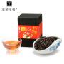 【买一送一】至茶至美 金骏眉红茶 桐木关特级小种红茶茶叶 武夷红茶 50g 品鉴试喝装 包邮