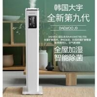 韩国大宇加湿器J9家用静音卧室孕妇婴儿大容量空气净化喷雾香薰智能