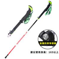 登山杖折叠超短款 碳素纤维超轻防滑外锁手杖男女款 伸缩超短折叠收纳滑雪登山杖 CX