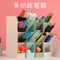 【2个装包邮】北欧斜插式笔筒创意时尚可爱个性办公室桌面文具收纳盒少女心