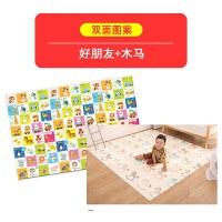 宝宝爬行垫加厚婴幼儿客厅家用可折叠爬行垫XPE儿童地垫游戏垫