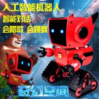 熊出没奇幻空间coco机器人电动智能遥控光头强熊大儿童玩具可对话