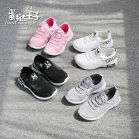 春季儿童运动鞋跑步鞋男女童透气镂空小白鞋休闲鞋潮