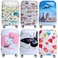拉杆箱万向轮男女儿童卡通图案小皮箱子密码旅行箱20寸24寸行李箱SN4531 乳白色 灰蝴蝶 20寸升级版(无礼品)