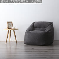 简约豆袋懒人沙发榻榻米可拆洗小户型客厅阳台卧室单人沙发电脑椅
