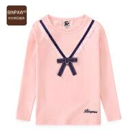 【2件1.5折到手价:38.1元】binpaw女童长袖T恤 秋季新款韩版时尚纯色前胸花边蝴蝶结长袖上衣