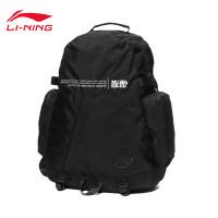 李宁双肩包男包女包2020新款韦德系列韦德系列背包运动包ABSQ032