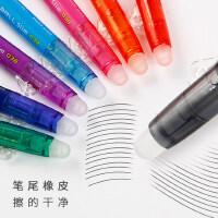日本百乐Pilot可以擦掉的中性笔LFBS-18UF小学生用彩色可擦frixion擦擦可涂改蓝黑色女 可檫写热温控水笔