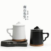 南山先生 创意马克杯山水杯过滤茶杯办公杯日式陶瓷杯子个性定制