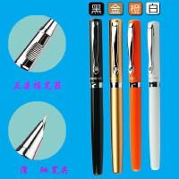 英雄130*系列钢笔墨水笔 正姿暗尖钢笔 学生用财务细滑钢笔练字笔 硬笔书法练习钢笔