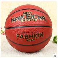 户外篮球男士部落篮球赛用球 大小儿童皮球 新款家用篮球
