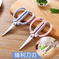 家用不�P�剪刀多功能食品�u骨剪 �N房用�~骨�^�[花剪食物肉剪子