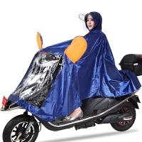 雨衣提花布头盔式面罩单人电动车摩托车雨衣雨披加大加厚成人