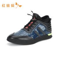 红蜻蜓正品新款时尚个性潮流运动户外套脚慢跑鞋男鞋-