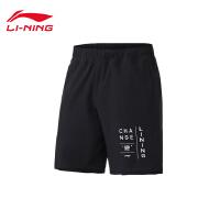 李宁运动短裤男士2020新款训练系列夏季男装梭织运动裤AKSQ267