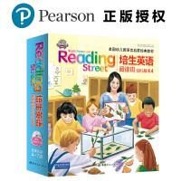 培生英语・阅读街:幼儿版K4(幼升小适用)――美国幼儿园语言启蒙教材
