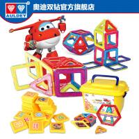 [当当自营]奥迪双钻(AULDEY)超级飞侠 益智玩具 磁力片54件套