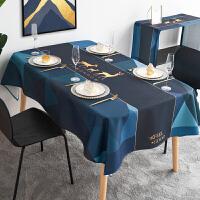 北欧桌布布艺高档棉麻简约餐桌布防水防油免洗茶几桌布轻奢台布
