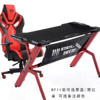电竞桌家用电脑椅桌椅组合游戏桌子网吧写字桌办公网咖单人