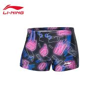 李宁泳裤男士2020新款专业竞技系列夏季男装梭织运动裤ASSQ007
