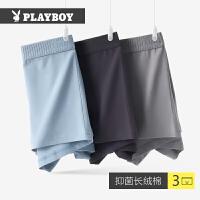 PLAYBOY/花花公子男士抗菌棉内裤透气三维内档平角裤【3条装】
