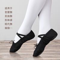 瑜伽鞋成人艺术体操鞋女白色舞蹈鞋儿童软底时尚跳舞鞋