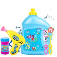 儿童泡泡水补充液电动泡泡机泡泡水棒七彩