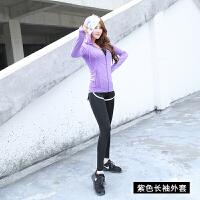瑜伽服女健身服外套上衣 健身房运动跑步速干显瘦长袖 紫色长袖外套 M