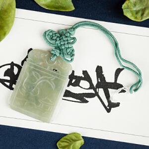 C377清《和田玉山水纹挂件》(北京文物公司旧藏,纯手工雕刻,寓意吉祥,玉质温润)