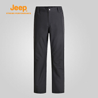 【特惠价】Jeep/吉普 男士户外运动防水运动轻薄耐磨透气冲锋裤J662021352