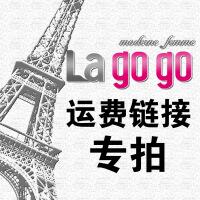 Lagogo/拉谷谷运费/差价专拍链接拍前通知客服请勿乱拍差几元拍几个