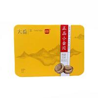 大益普洱茶�~ 正品小金沱熟茶 迷你沱茶36g 盒�b