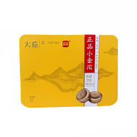 大益普洱茶叶 正品小金沱熟茶 迷你沱茶36g 盒装