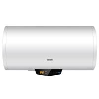 帅康(Sacon)50升智能防电遥控预约微电脑版电热水器 DSF-50DWKY