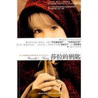 【二手书九成新】莎拉的钥匙,(法)罗斯奈,新星出版社