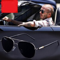 男士偏光太阳镜两用墨镜变色眼镜 新款男士钓鱼开车司机蛤蟆镜眼睛墨镜
