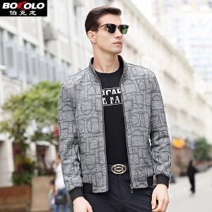 伯克龙 男士夹克商务休闲春秋季新款茄克  男装修身青年中年短款拉链纯色外套 Z8606