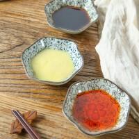 创意家用调味碟菜碟日式陶瓷餐具骨碟小碟子厨房调料碟 醋碟 r2z