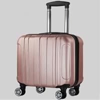 18寸小型拉杆箱登机箱男女迷你密码行李箱可爱旅行箱子16寸小清新