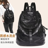 水洗皮双肩包女2018新款韩版潮百搭旅行背包大容量学生书包双背包 黑色