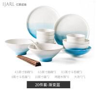 中式陶瓷器餐具碗碟套装ins风个性网红家用早餐碗筷碗盘子