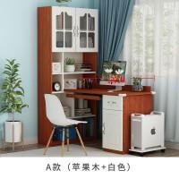 实木书桌柜转角电脑桌带书架书柜一体组合学习桌北欧家用办公桌