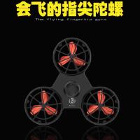 飞行指尖陀螺手指回旋飞机悬空会飞行器指间飞自电动旋转减压玩具