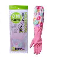 文博接袖加长型保暖手套加绒乳胶手套 塑胶家务洗衣手套 紧口