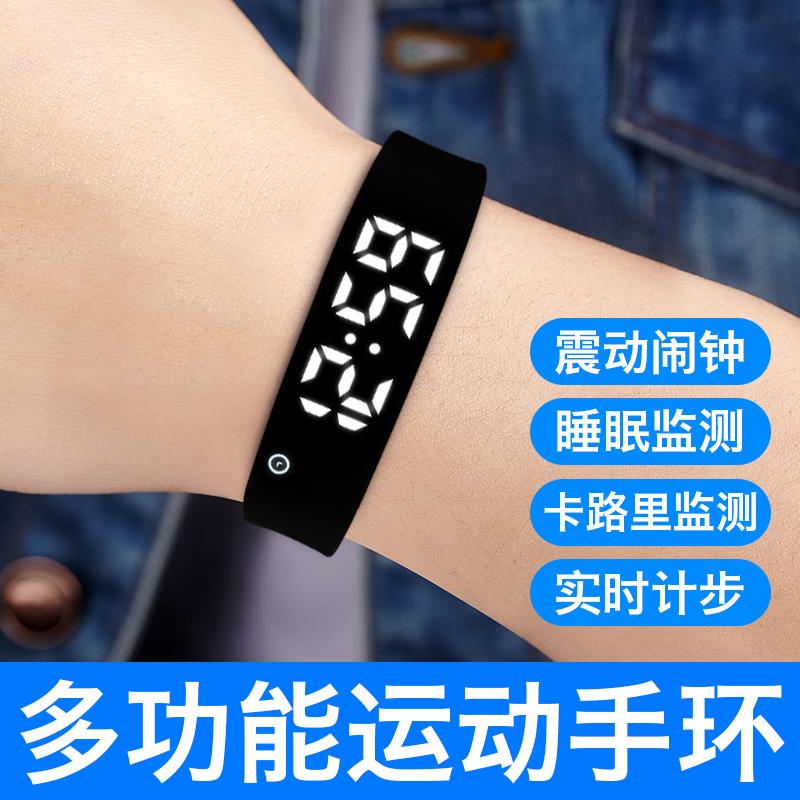 电子表男女孩学生 闹钟功能 可充电青少年儿童智能手环运动手表 品质保证 售后无忧 支持货到付款
