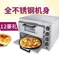 烤箱商用电热烘焙披萨蛋糕蛋挞面包月饼二层二盘定时烘炉烤炉
