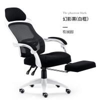 电脑椅家用舒适老板椅子人体工学转椅电竞椅游戏椅可躺办公椅 +搁脚 尼龙脚 固定扶手