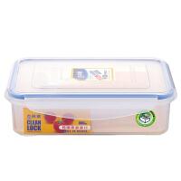 克林莱保鲜盒IS-047密封便当饭盒大冰箱微波炉*碗0.8L 储物餐具