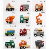 日单迷你儿童汽车组合和风系列儿童益智力木制质1代